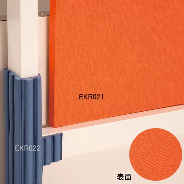 防炎クッションパネル【Evernew】エバニューガッコウキキグッズソノタ(EKR021)*12