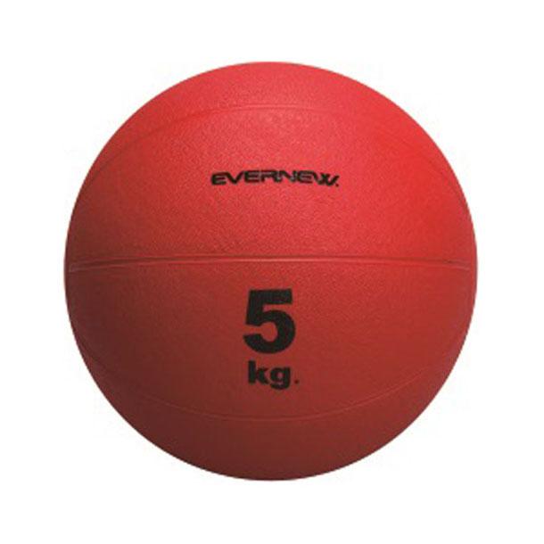 メディシンボール 5kg【Evernew】エバニューボディケア (ETB419)*00