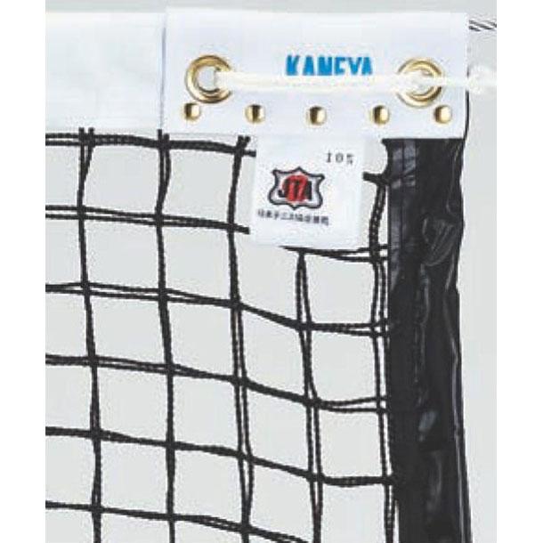 硬式テニスネット PE44W【KANEYA】カネヤテニスネット(K1228-BK)*15