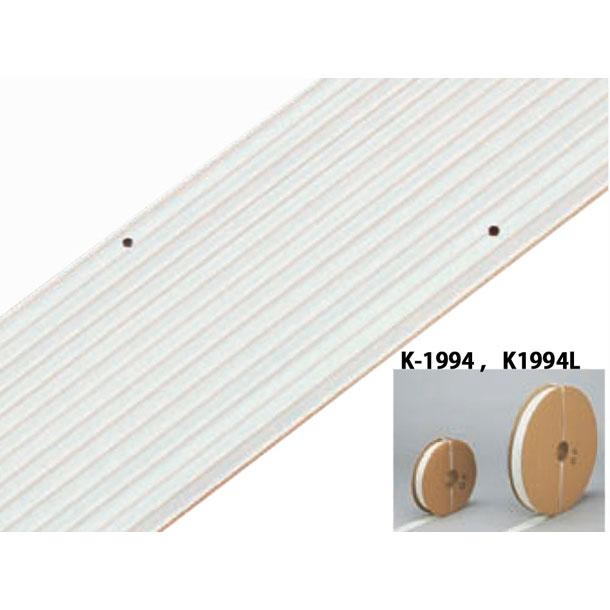 ラインテープ GF150【KANEYA】カネヤガッコウキキグッズソノタ(K1994L)*17