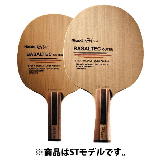 バサルテックアウター 3D ST【Nittaku】ニッタク タッキュウシェークラケット(NC0378)*20