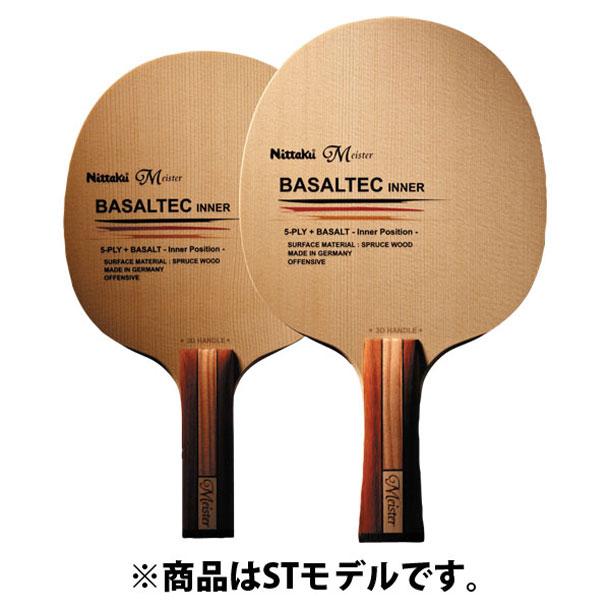 バサルテックインナー 3D ST【Nittaku】ニッタク タッキュウシェークラケット(NC0382)*20