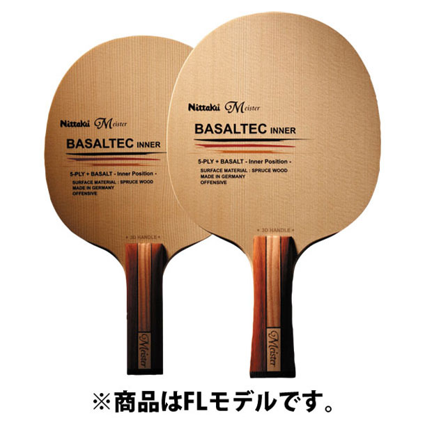 バサルテックインナー 3D FL【Nittaku】ニッタク タッキュウシェークラケット(NC0383)*20