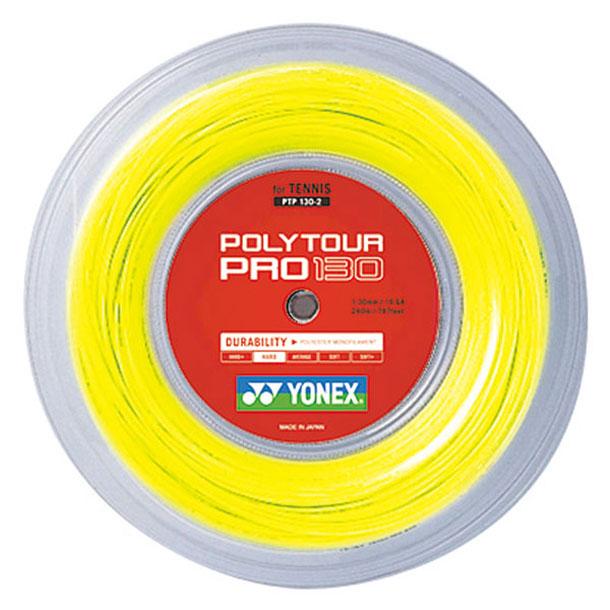 ポリツアープロ130(240m)【Yonex】ヨネックスバドミントガツト(PTP1302-557)*20