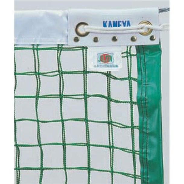 コウシキテニスネットPE44WTC【KANEYA】カネヤテニスネット(k1228tc-gn)*20