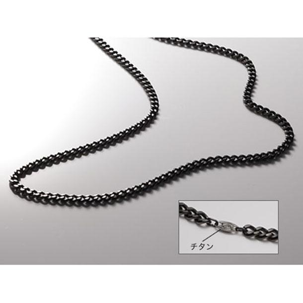 炭化チタンチェーンネックレス65cm【PHITEN】ファイテンボディケアグッズソノタ(TC00)*00