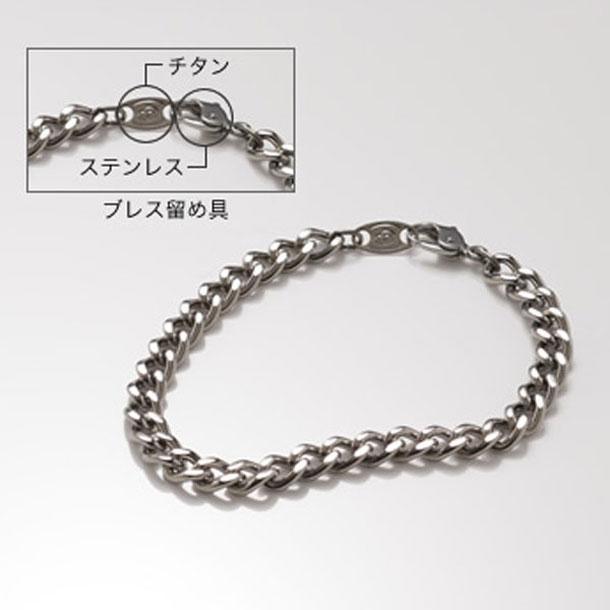 チタンチェーンブレス19cm【PHITEN】ファイテンボディケアグッズソノタ(TC02)*00