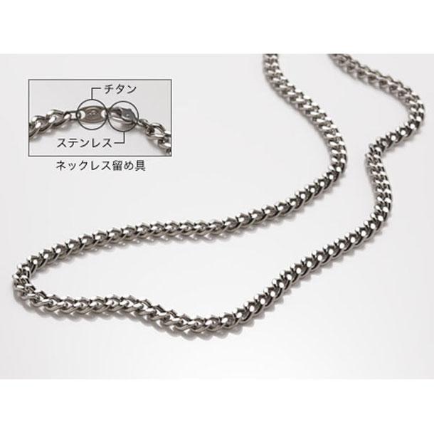 チタンチェーンネックレス 60cm【PHITEN】ファイテンボディケアグッズソノタ(TC06)*00