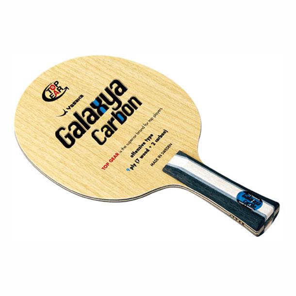 ギャラクシャカーボン FLA(卓球ラケット)【Yasaka】ヤサカタッキュウシェークラケット(TG43)*20