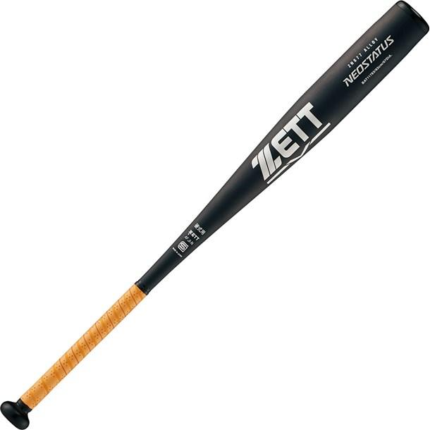 コウシキアルミバット NEOSTATUS【ZETT】ゼットヤキュウソフトバットコウシキアルミ(bat11784-1913)*20