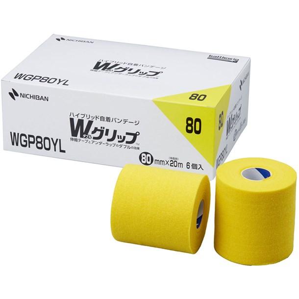 バトルウィン WクリップBOXタイプ キニチバンボディケアテーピング(wgp80yl)*12