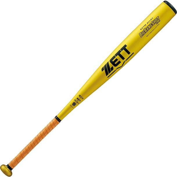 一般硬式バット BIGBANGSHOT 2ND【ZETT】ゼット野球ソフトバット硬式アルミ19SS (BAT12983-5301)*20