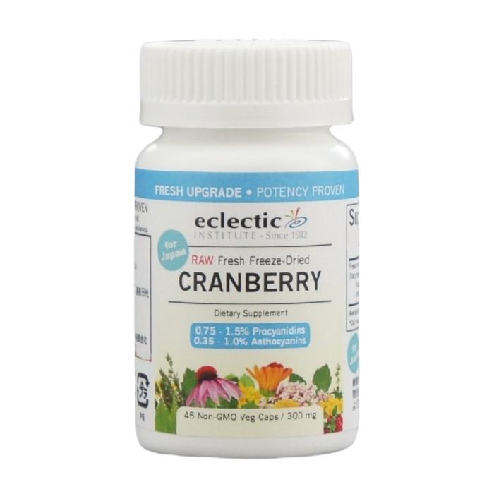 アルブチン ビタミンC ミネラル アントシアニン エクレクティック インスティテュート クランベリー 45カプセル サプリメント 粒 ECLECTICINSTITUTE 正規品 2020モデル 美容 Cranberry 毎日続々入荷 ハーブ