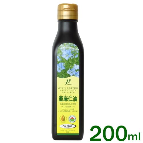 アマニ油 フラックスオイル あまに油 日時指定 フラックスシードオイル 公式サイト コールドプレス 最高級品質 カナダ産 トランス脂肪酸フリー 老けない体をつくる食べ方 200mL 亜麻仁油 ニューサイエンス オメガ3脂肪酸