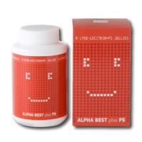 アルファベストプラスPS ジェリー 350g(約288粒) ( ホスファチジルセリン k・リゾレシチン ) 賢脳食品 HBCフナト あす楽 10P30Nov13 10P30Nov13