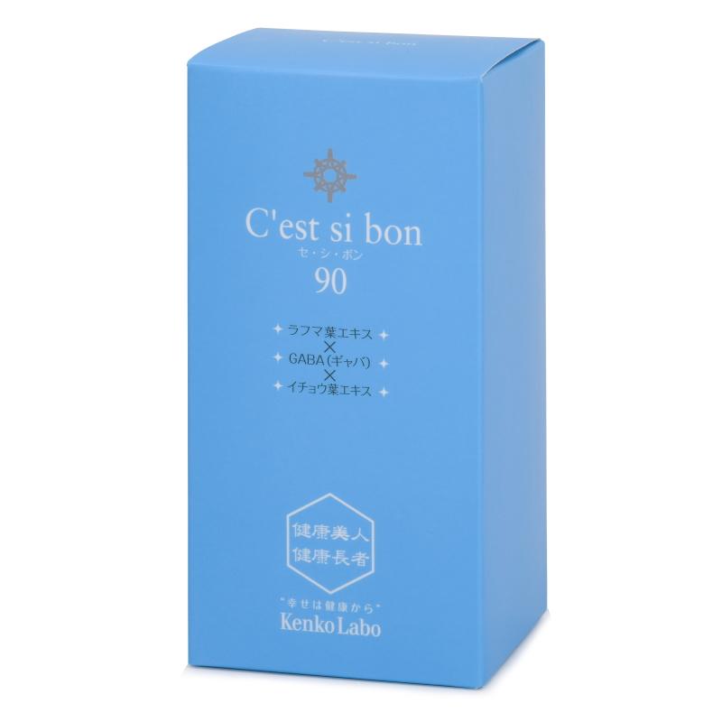 セ シ 信託 25%OFF ボン 90粒 1~1.5ヶ月分 健康ラボ セシボン bon si サプリ セロトニン ストレス Cest