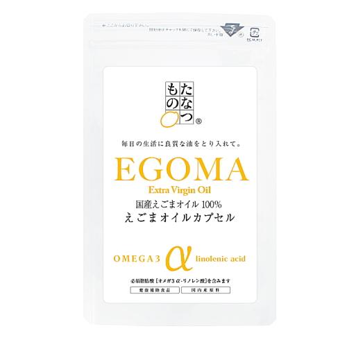 厳選国産原料100% 必須脂肪酸αリノレン酸 DHA EPA 本物 予約販売 パッケージリニューアル えごまオイルカプセル 120粒 送料無料 たなつもの オメガ3系脂肪酸 サプリメント 荏胡麻油 メール便配送可