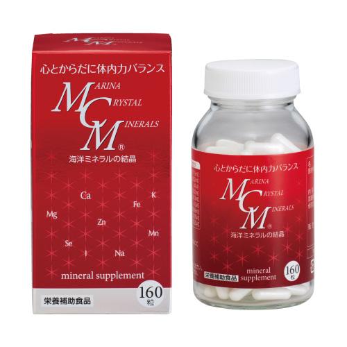 お得な半年分 マリーナクリスタルミネラル MCM 160粒×6箱 飲みやすいカプセルタイプ 送料無料 代引無料 純度100%天然マルチミネラルは吸収率が高い