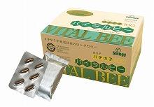 当店は最高な サービスを提供します 送料無料 アップグレードしました 低分子蜂の子43%増量 価格は据え置き ハチの子100 バイタルビー 口コミで人気のサプリメント VITAL BEE これが健康雑誌で話題のハチの子の粉末です 96粒 引き出物