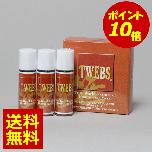 In one it is low, striped bamboo extract 《 TWEBS 》, or to be fatigable recently! Power superior in antibacterial sterilizing property! I draw the spirit of the body! This is the bear bamboo grass extract of the Chinese phoenix temple.