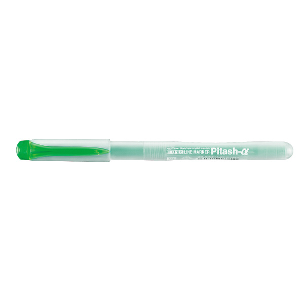 Expression replacement fluorescent marker PM-L103G