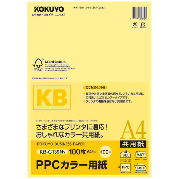 <title>2個まで コクヨ PPCカラ-用紙A4100S レビューを書けば送料当店負担 KB-C139NY</title>