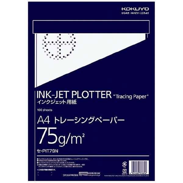 コクヨ インクジェット用トレーシングペーパーA4 爆売りセール開催中 人気 おすすめ セ-PIT79N