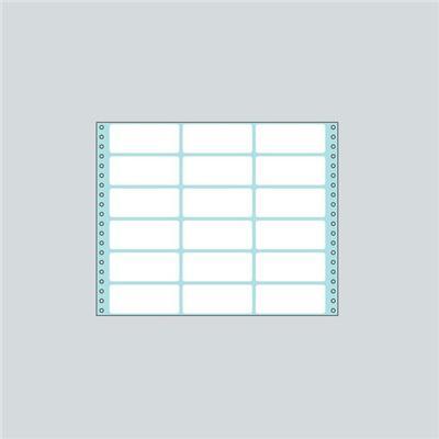 【コクヨ】タックフォームY12.5×T10 18片 ECL-419