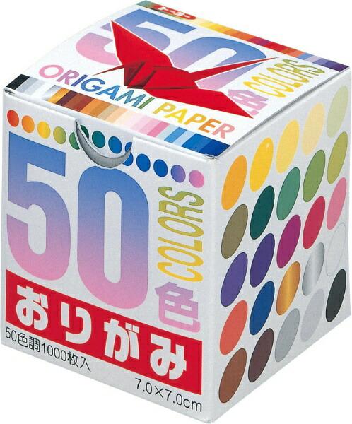 ◆◆【トーヨー】 50色おりがみ 1000枚入り