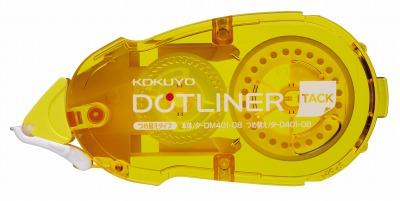 コクヨ テープのり ドットライナー 詰替え用テープ弱粘 特価品コーナー☆ タ-D401-08 正規認証品!新規格