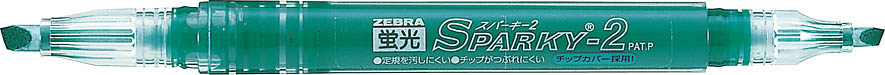 ◆ ◆ fluorescent Sparky 2 Bluegreen