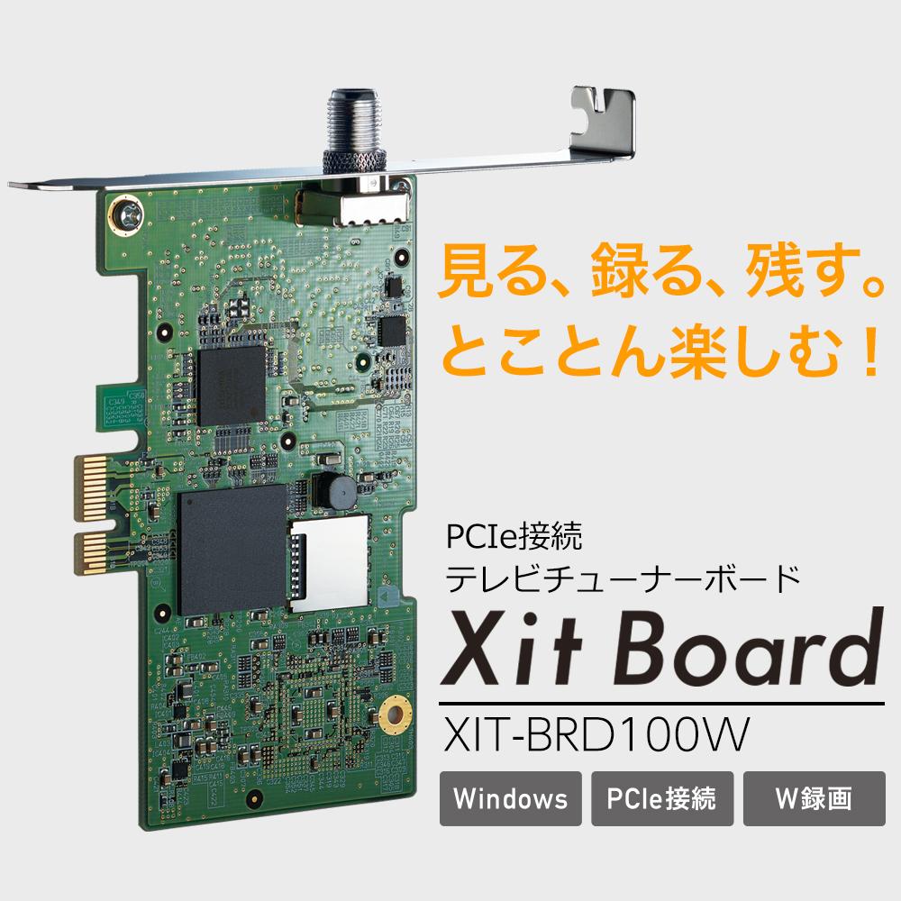 PIXELA(ピクセラ) Xit Board(サイト ボード) XIT-BRD100W