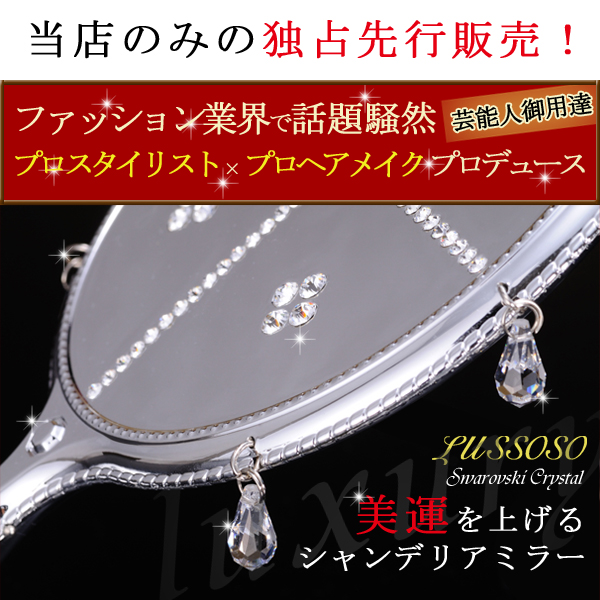 Large 2 カラットゴールドネックレス and all K10, K14, K18 gold jewelry always goes! Buzz chandeliers mirrors & Jewelry Box also presents ♪ fs3gm