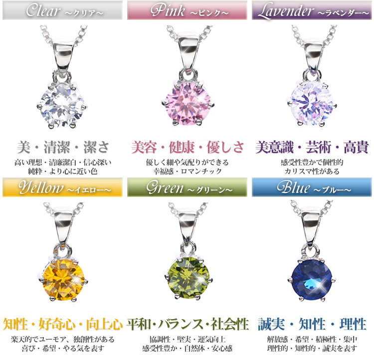 ★ SALE ★ s 83% off» 7081 books sold out performance! All 6 colors! 1 CT CZ diamond silver necklace fs3gm.