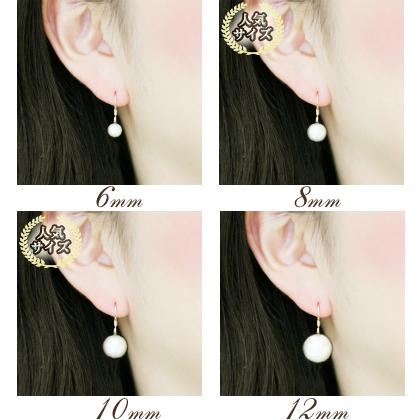 ★ SALE ★ all 4 sizes (6 mm/8 mm / 10 mm / 12 mm) grain Kiska cotton Pearl K14GF (gold filled) piercing fs3gm