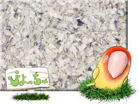 ボレー粉 2kg×10 : 鳥の餌 えさ