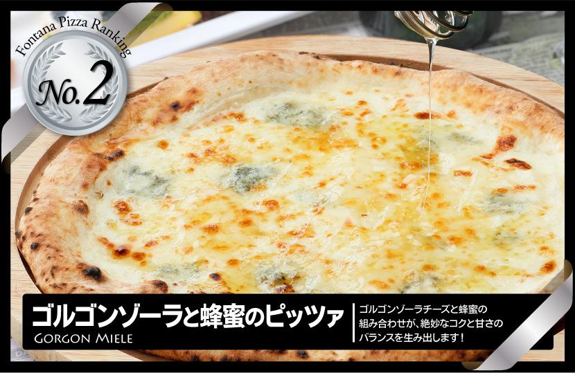 ピザ セット 『石窯で焼いた人気ナポリピザお試し3枚セット』信州産薪木で焼くナポリピザを冷凍ピザで☆[冷凍ピザ pizza set 送料込み 冷凍]