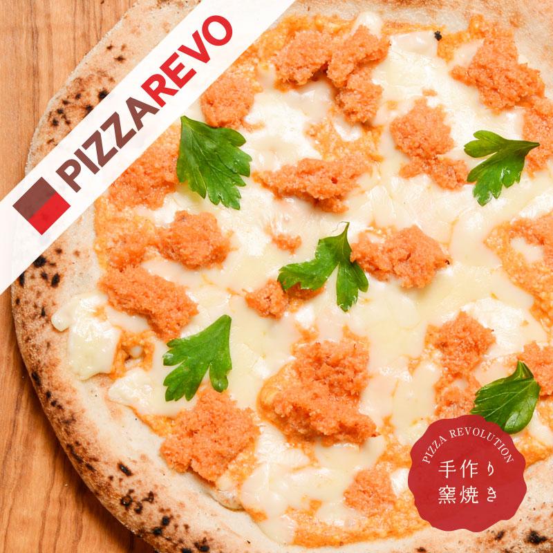 お得 PIZZAREVO ピザレボ ご予約品 の冷凍ピザ 博多なごみ鮭明太 送料別 福岡県産小麦100%使用