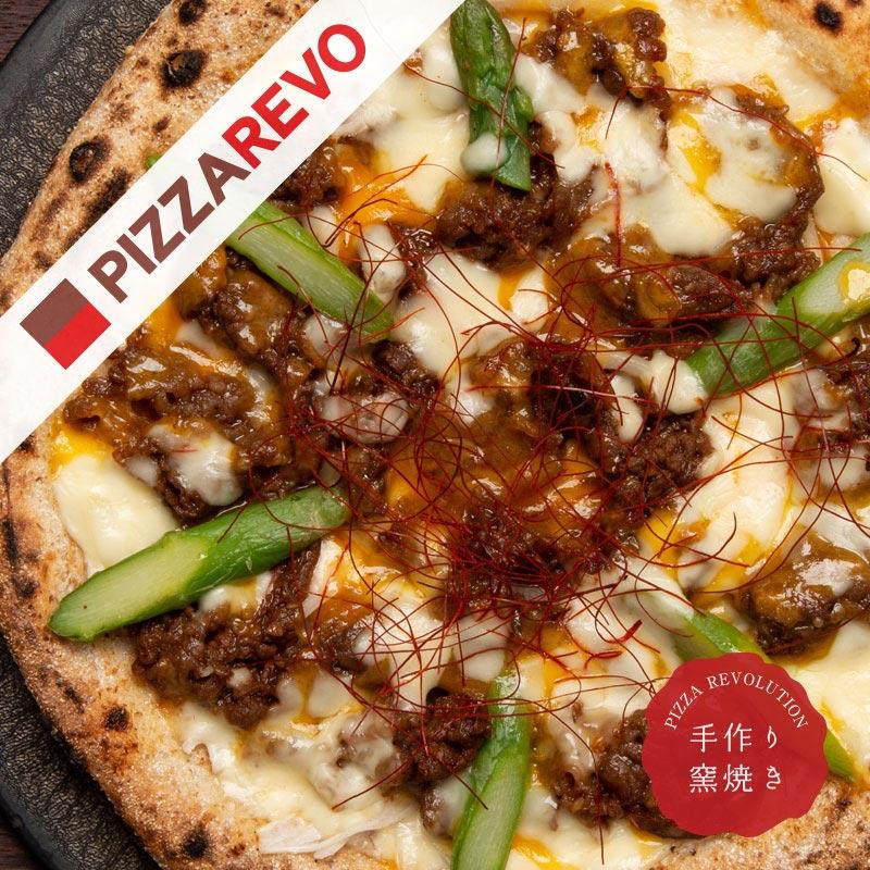 PIZZAREVO ピザレボ の冷凍ピザ [ギフト/プレゼント/ご褒美] 送料別 特製旨辛ダレの黒毛和牛ピザ 人気 おすすめ 福岡県産小麦100%使用