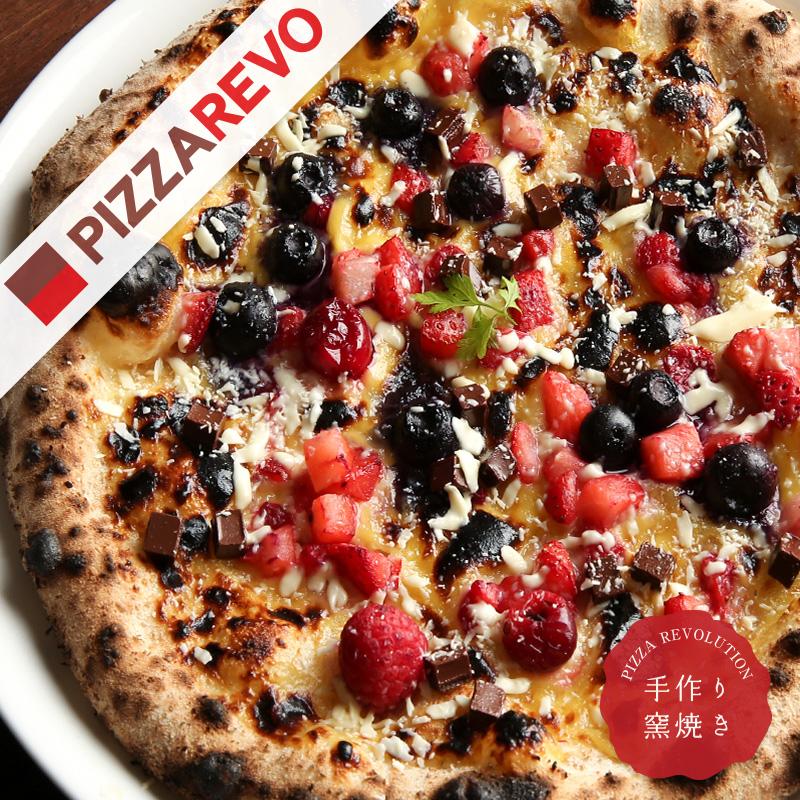 PIZZAREVO ピザレボ の冷凍ピザ 福岡県産小麦100%使用 Wチョコベリー 格安SALEスタート 送料別 ハイクオリティ