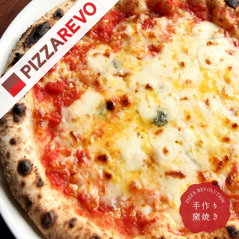 PIZZAREVO ディスカウント ピザレボ の冷凍ピザ 福岡県産小麦100%使用 公式通販 ロッソ クワトロフォルマッジ 送料別
