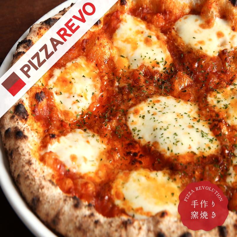 (訳ありセール 格安) PIZZAREVO ピザレボ の冷凍ピザ ボロネーゼ 福岡県産小麦100%使用 送料別 正規認証品 新規格