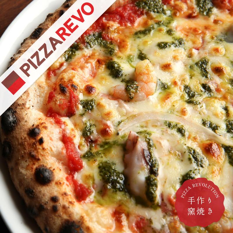PIZZAREVO ピザレボ の冷凍ナポリピザ 今だけ限定15%OFFクーポン発行中 福岡県産小麦100%使用 海鮮トマトバジル 市販 送料別