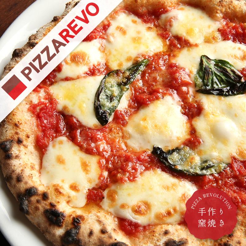 PIZZAREVO ピザレボ の冷凍ピザ タイムセール 送料別 福岡県産小麦100%使用 極☆マルゲリータ 《週末限定タイムセール》
