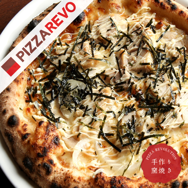 PIZZAREVO ストア ピザレボ の冷凍ピザ 福岡県産小麦100%使用 のり付 送料別 照り焼きチキン 人気急上昇