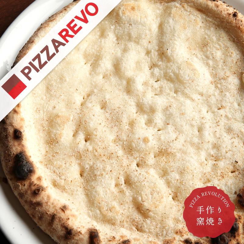 本店 PIZZAREVO ピザレボ の冷凍ピザ 福岡県産小麦100%使用 素焼き生地5枚セット 送料別 送料無料 激安 お買い得 キ゛フト
