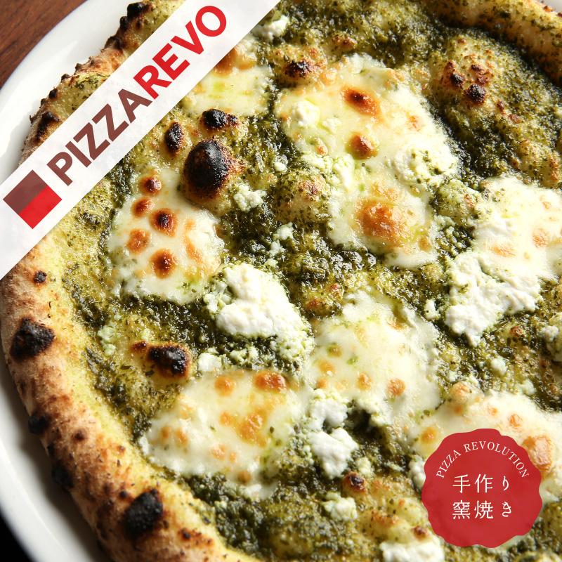 PIZZAREVO 在庫あり ピザレボ の冷凍ピザ 有名な 送料別 福岡県産小麦100%使用 モッツァレラとリコッタのバジルソース