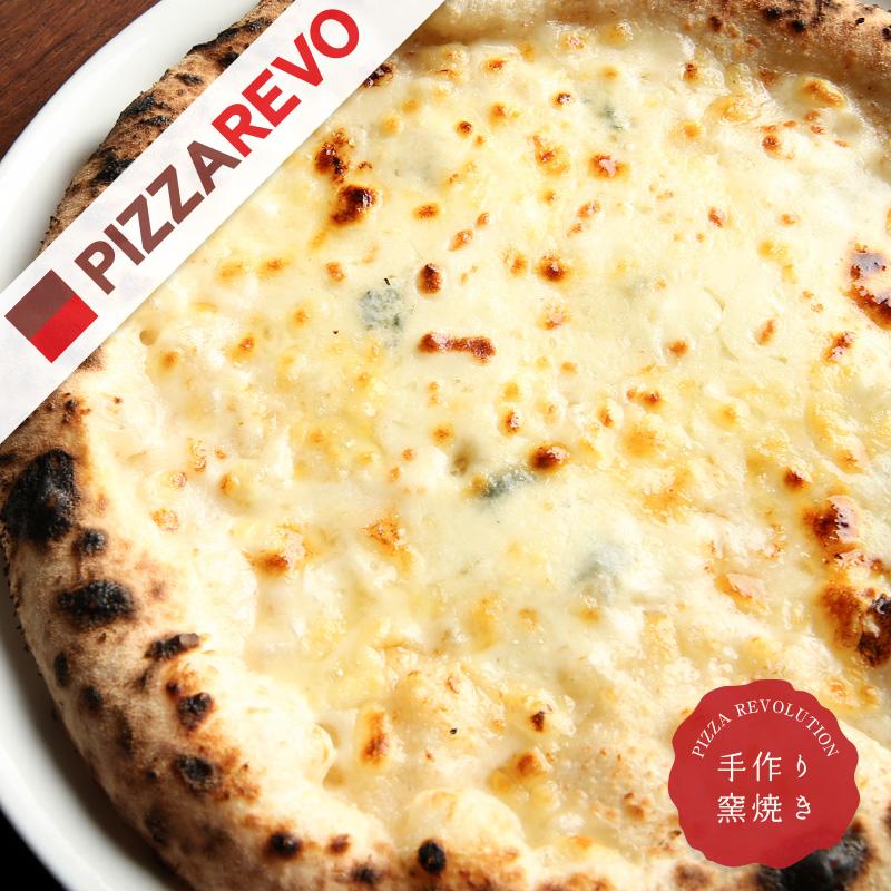 PIZZAREVO ピザレボ の冷凍ピザ 福岡県産小麦100%使用 セールSALE%OFF 送料別 はちみつ付 上質 クワトロフォルマッジ ビアンカ