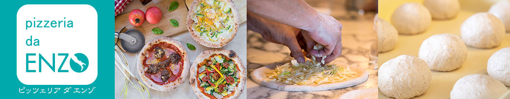 pizzeria da ENZO:沖縄県恩納村の本格新窯で焼き上げるピッツァと絶景ロケーションのお店