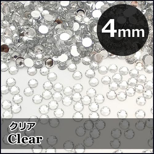練習用やキッズの工作などに! 激安ダイヤカットストーン「クリア」4mm×約100個(ラウンド、アクリル、ネイル、デコレーション)
